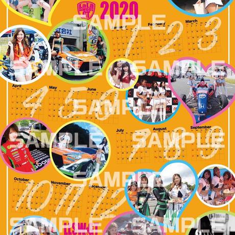 LaLasweet2020オリジナルカレンダー