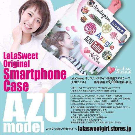 LaLasweet【AZUモデル】スマホケース
