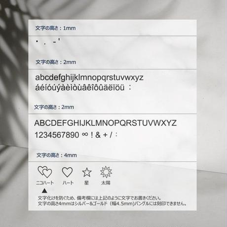 [ 両面刻印可能 ]<ハーフサイズ>メッセージ刻印 ゴールドバングル B1271K108