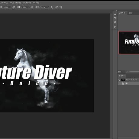 Future Diver【GFX Pack】【PSD】