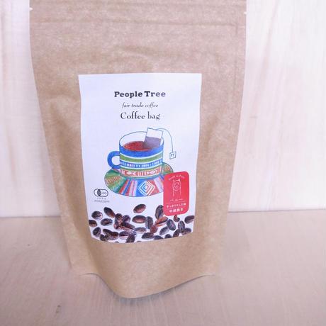 [people tree] オーガニック コーヒーバッグ・ペルー