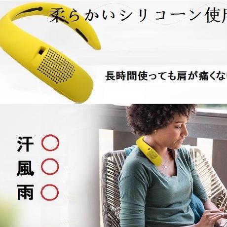 Bose SoundWear Companionカバー