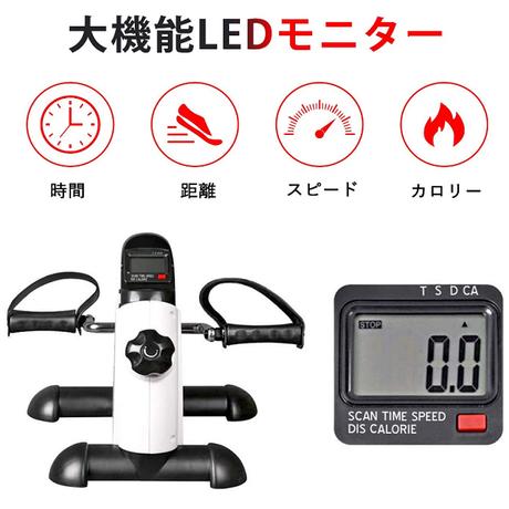 ★予約販売商品★【おうちでエクササイズ】エアロバイク