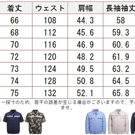 【2つファン付き空調服】 ジャケット