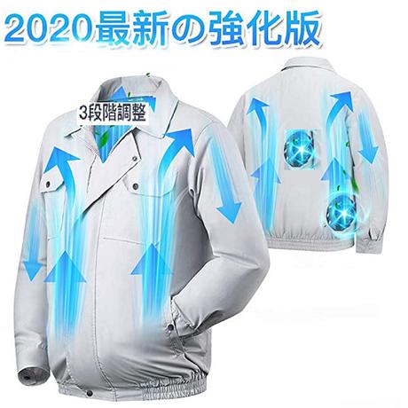 【3つファン付き空調服】 ジャケット