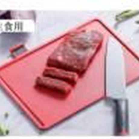 まな板&包丁セット(UV殺菌付き)