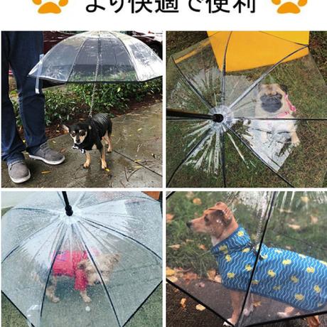 ペット用傘