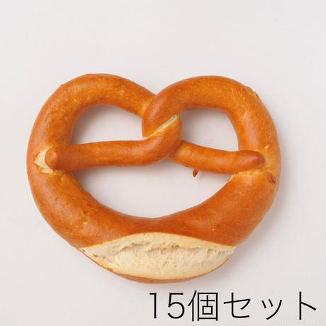 フレッシュバターブレッツェル(15個セット)