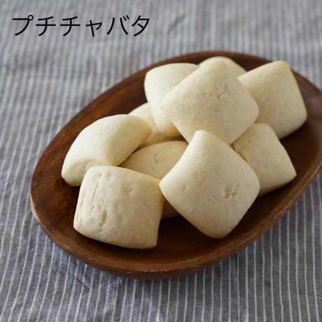 【送料無料】プチパンセットA