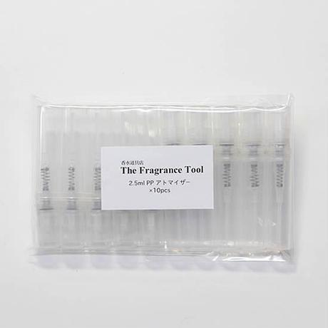 PSC-101-025  使い切りポリプロピレンアトマイザー 2.5ml 10個セット