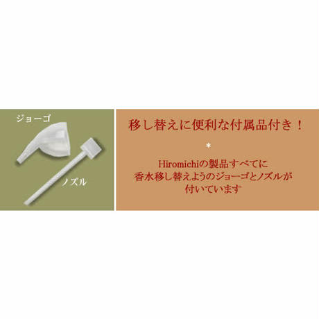 日本製 消毒用エタノールにも対応!香水移し替えに便利なノズル&ジョーゴ付 M13-PRS1 Hiromichi パースメタルアトマイザー 容量3ml用 交換用本体 シルバーポンプ