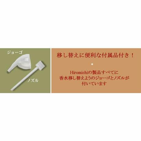 日本製 消毒用エタノールにも対応!移し替えに便利なノズル&ジョーゴ付  Hiromichi パースメタルアトマイザー ストライプ グリーン