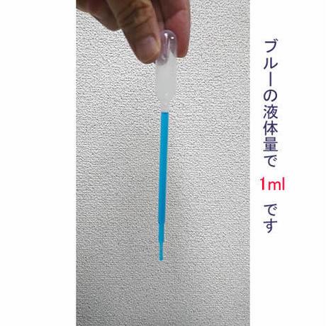 DPC-201-010 使い捨てPEスポイト 1ml 30個セット