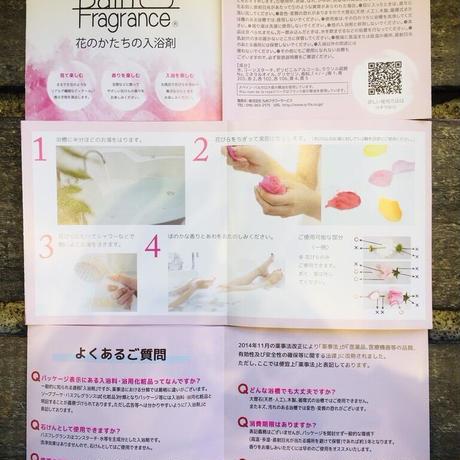 花のバスフレグランス(一輪)3