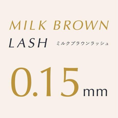 ミルクブラウンラッシュ