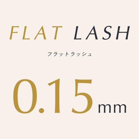 フラットラッシュFLAT LASH
