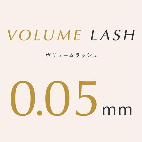 ボリュームラッシュ【長さMIX/J・B・C・Dカール/太さ0.05mm】