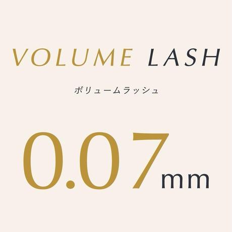ボリュームラッシュ【J・C・D・DDカール/太さ0.07mm】