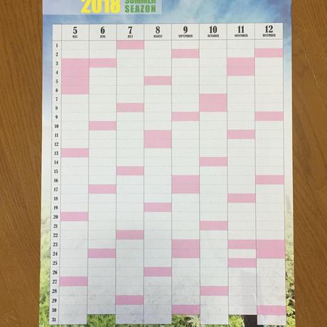 2018 サマーシーズン用カレンダー
