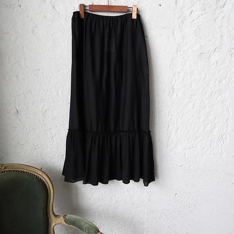 Le pivot tiered petticoat