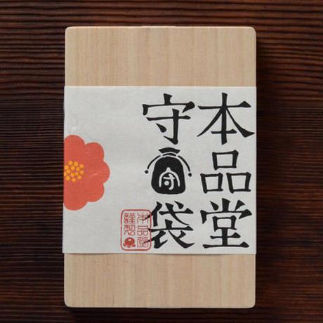 守袋 桜 ●2月15日以降順次発送予定