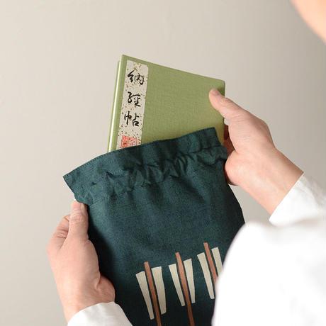 合財袋 蜻蛉