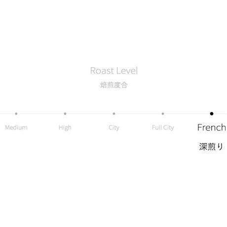 グァテマラ エル・ディアマンテ フレンチロースト/深煎り 200g