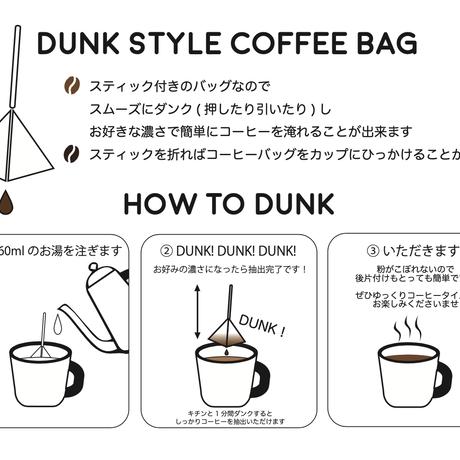 【ダンク式コーヒーバッグ】 ハウスブレンド(深煎り) とエチオピア イディド ナチュラル (中煎り)のミックスセット 5個入り