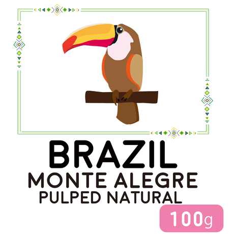 """""""100g""""  ブラジル  モンテ・アレグレ  パルプドナチュラル  (中煎り)"""