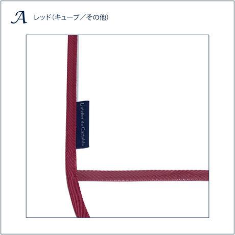 プロテクションカバー・ベーシック(キューブ/その他)