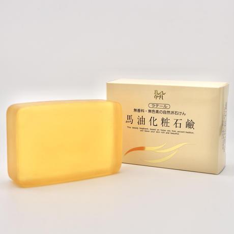 馬油化粧石鹸