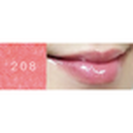 【Lip addict】208 Razzle Dazzle