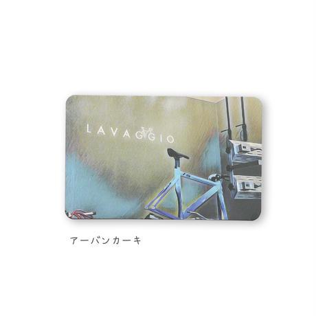 洗車ギフトカード