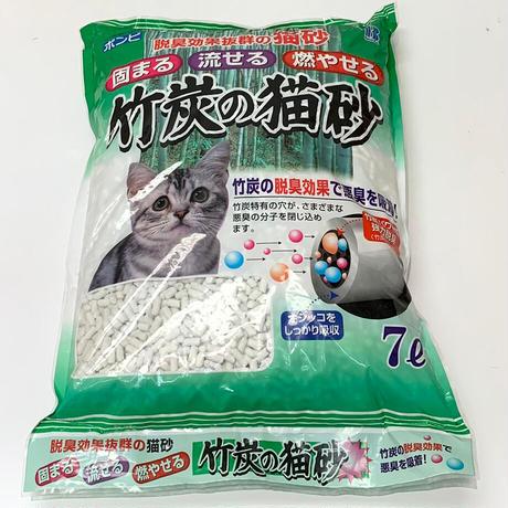 脱臭効果抜群!竹炭の猫砂 7リットル