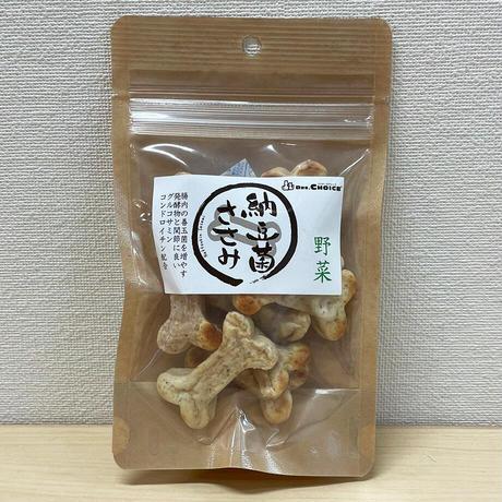 【犬用おやつ】ドクターズチョイス 納豆菌ささみ 野菜 50g