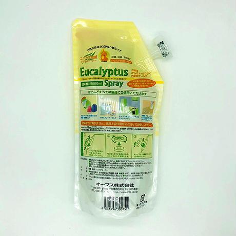 【お買い得セット】OrBS (オーブス)除菌消臭ユーカリプタススプレー本体&詰替え用セット