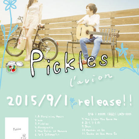 "l'avion 4th album ""Pickles"""