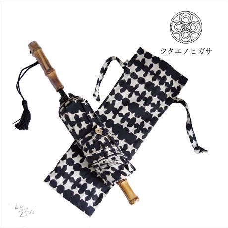 傳(ツタエノヒガサ)浜松注染 日傘/ 3段階折り畳みタイプ「ウサギノタスキ -キラキラ黒」