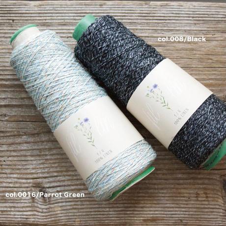 リネン100% 1/4番手メランジ糸 [ Fillin (フィラン)]100gコーン