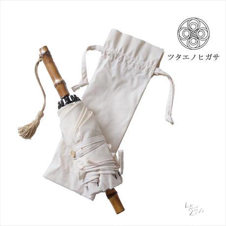 傳(ツタエノヒガサ)浜松注染 日傘/ 3段階折り畳みタイプ「ウサギノタスキ -無地生成り」
