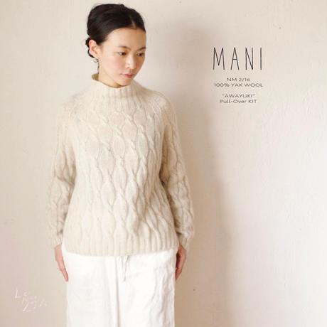 mani/マニ:ヤク100%  2/16番手 100gコーン(国内紡績)
