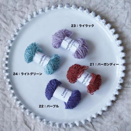 cowgirlblues [Wool Lace]メリノレース シングル 4g 小巻  ソリッドカラー/全34色