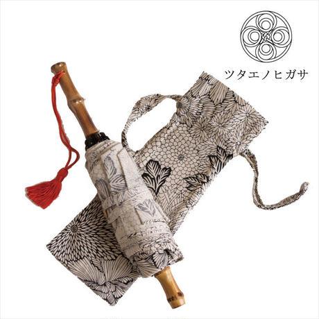 傳(ツタエノヒガサ)浜松注染 日傘/ 3段階折り畳みタイプ「ウサギノタスキ - 生成り 菊」