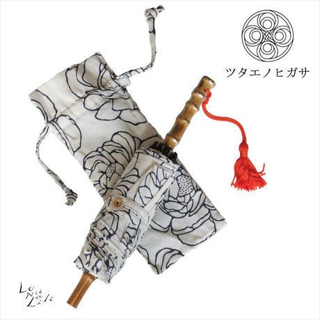 傳(ツタエノヒガサ)浜松注染 日傘/ 3段階折り畳みタイプ「ウサギノタスキ -オハナ生成 」