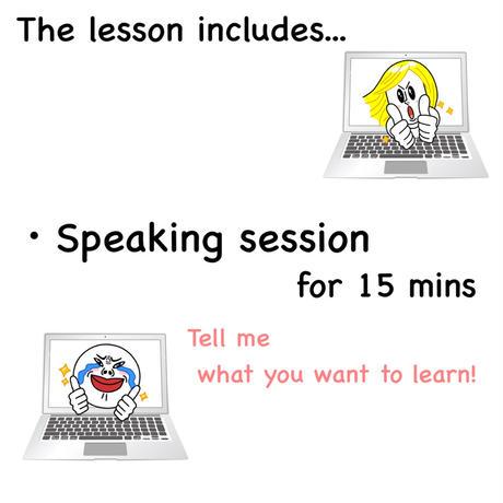 15mins lesson
