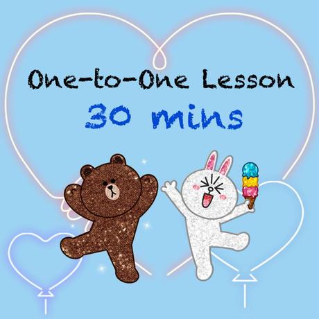 30mins lesson
