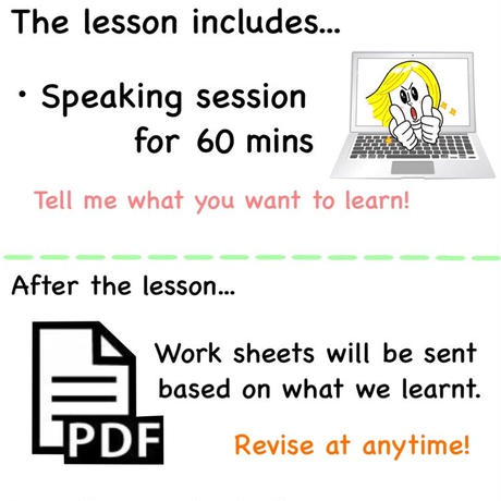 60 mins Private Lesson + Work sheets