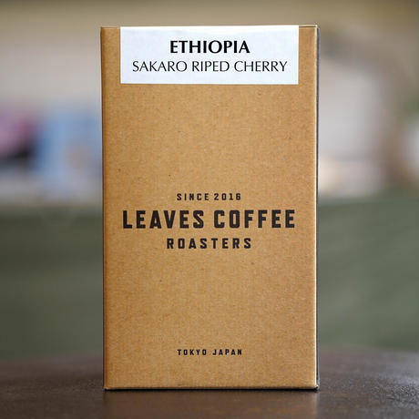 Ethiopia Sakaro riped cherry natural 250g