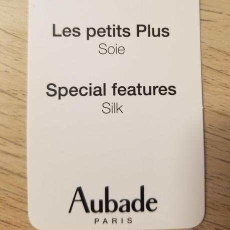 Aubadu オーバドゥQS38 シルクキャミソール