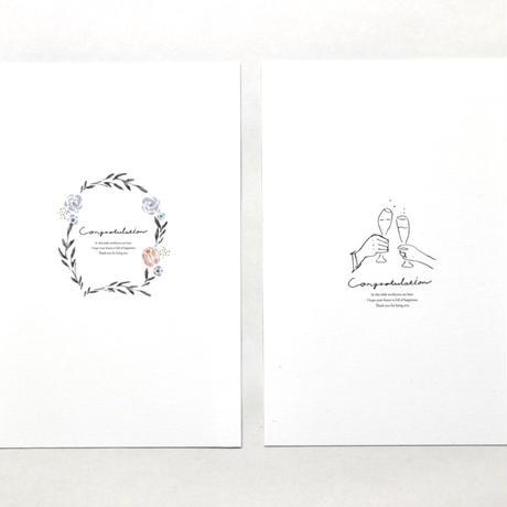 lecture de minuit オリジナルッセージカード/Congratulation